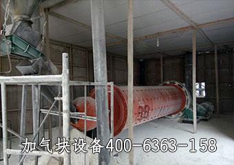 上海15万加气混凝土设备发货现场