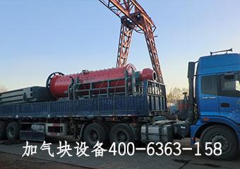 年产10万加气混凝土设备