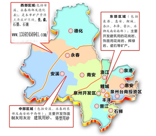 地域搜索 合肥加气砖设备     合肥位于中国华东地区安徽省,合肥与
